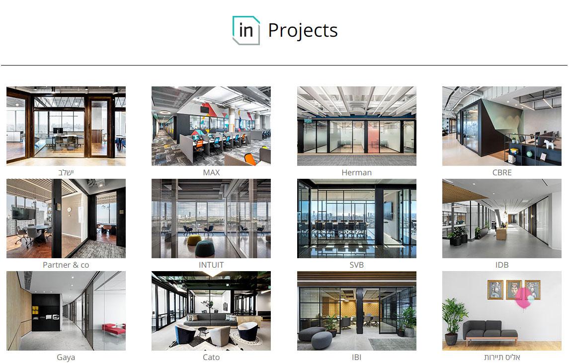 גלריית הפרויקטים של אינובייט